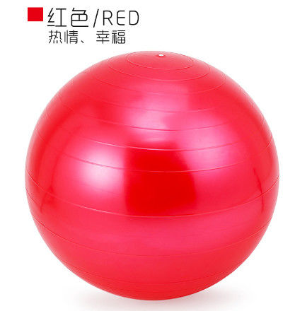 S Size Anti Slip PVC School 45cm Stability Ball